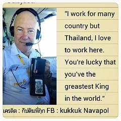 """กัปตันพี่กุ๊ก #นกแอร์ เล่าว่า ได้สนทนากับกัปตันชาวต่างชาติท่านนี้ กัปตันเค้าบอกว่า  """"I work for many country but Thailand, I love to work here. You"""
