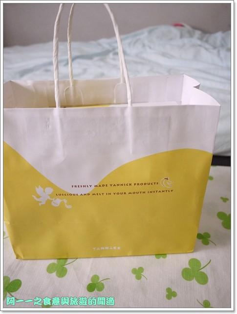 團購美食亞尼克生乳捲巧克力香蕉image001