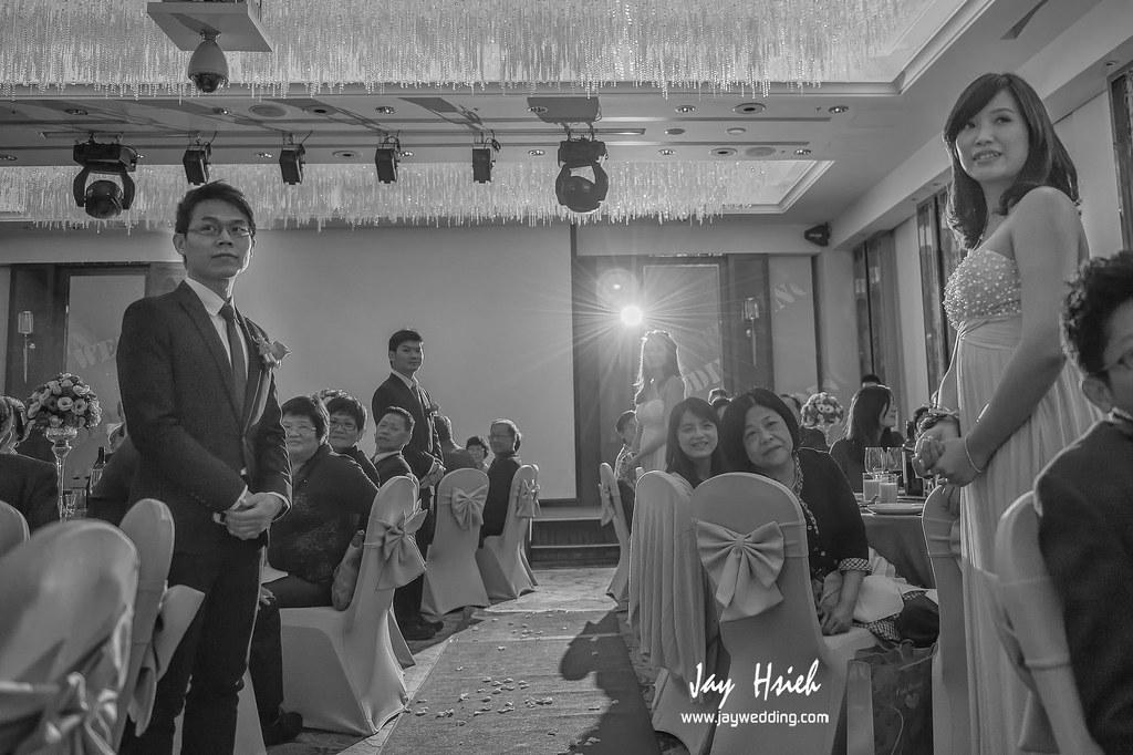 婚攝,台北,大倉久和,歸寧,婚禮紀錄,婚攝阿杰,A-JAY,婚攝A-Jay,幸福Erica,Pronovias,婚攝大倉久-057