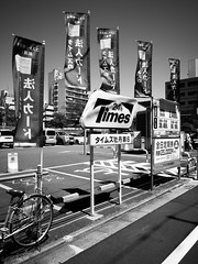 160504_035_P1020341 (oda.shinsuke) Tags: bw flag coinparking