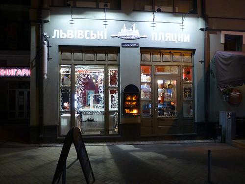 Traditional restaurant, Kyiv