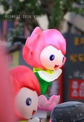 Lotus Lantern Festival  (WeeKit) Tags: korea seoul lantern 2016 lotuslanternfestival