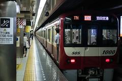 Newcoming Keikyu (H.H. Mahal Alysheba) Tags: japan train subway lumix tokyo summilux keikyu railorad 25mmf14 gx7 leicadg