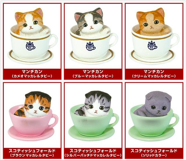 迷死人貓迷茶杯吊飾!
