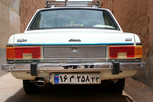 Paykan - The iranian car label