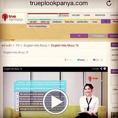 ข่าวดีสำหรับน้องๆ ที่กำลังเตรียมตัวสอบ GAT และ O-NET  มาฝึกทำโจทย์ภาษาอังกฤษกับครูมินต์ จากสถาบันภาษา ม.จุฬาฯ ได้ทุกวัน จ-ศ เวลา 19:55 น. ทางช่องทรูปลูกปัญญา (ทรูวิชั่น 9) หรือทาง www.trueplookpanya.com #สถาบันที่เคยให้ความรู้ด้านภาษาแก่ปั้น   #รักลูกหลาน