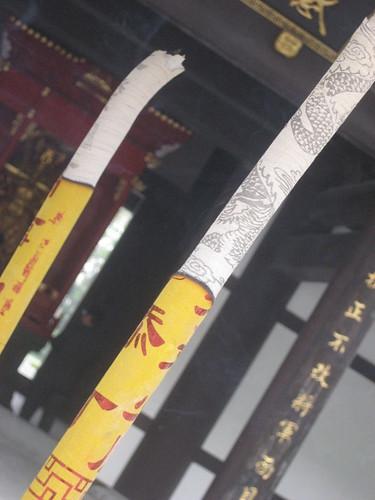 zhenshou 043
