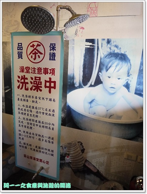 image247宜蘭傳藝中心大稻埕