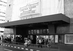 04_Alexandria - Amir Cinema (usbpanasonic) Tags: alexandria mediterranean northafrica egypt egypte مصر egyptians alexandrie egyptiens amircinema