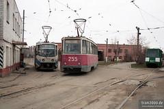 Perm (RUS) (Robert Leichsenring) Tags: trolley perm streetcar tramway strassenbahn tramvaj tramwaj трамвай пермь