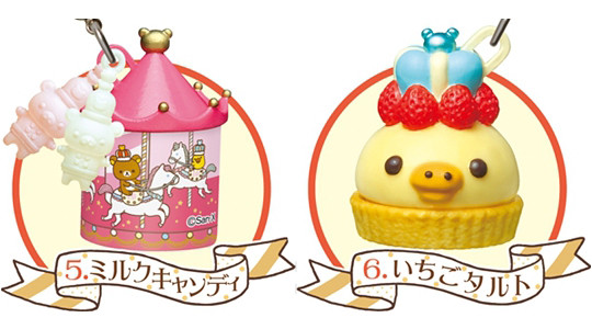 【拉拉熊10週年】紀念甜點吊飾登場!~