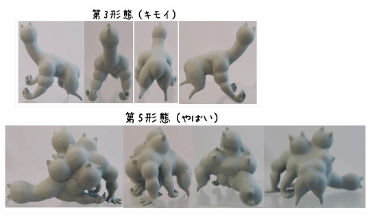 草泥馬!KUSO 獵奇手機遊戲「羊駝哥」立體化登場!~