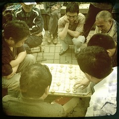 #mahjong #yantai #china (alex73013) Tags: noflash hipstamatic floatfilm buckhorsth1lens
