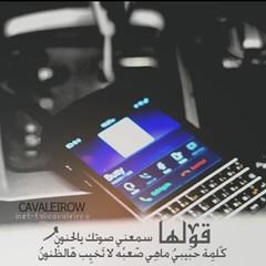 بلاكبيري .. قولها (CavaLeiRow) Tags: photography design blackberry photograph t9mem تصوير q10 تصاميم فوتوغراف بلاك فوتوغرافي تعديل t9amem بيري بلاكبيري رمزيات flickrandroidapp:filter=none ديزاينز