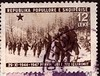 Vjetori i tretë i çlirimit të kombit, 29 nëntor 1944-1947. Third anniversary of the liberation of Albania, November 29th 1944-1947. 3ème anniversaire de la libération de l'Albanie, 29 novembre 1944-1947. (Only Tradition) Tags: al albania albanien albanie shqipëri ppsh shqipëria rpsh