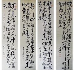 横山健 画像30
