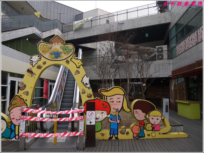 0405草莓藝術村 英語村 (20).JPG