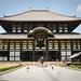 Tōdai-ji (東大寺?, Eastern Great Temple),
