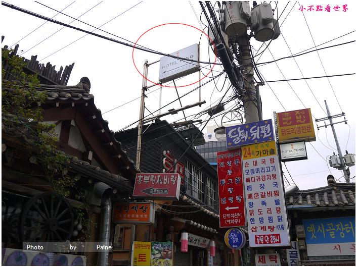 仁寺洞Hotel Tong Andante호텔 통 안단테 인사동 (10).JPG