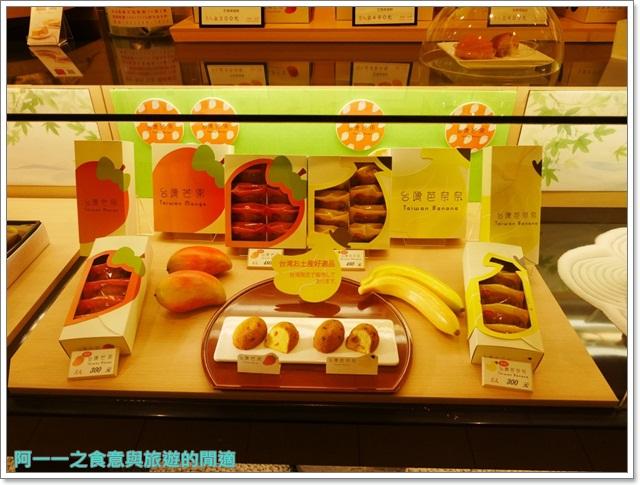 捷運中山站美食.下午茶.源吉兆庵.抹茶甜點.霜淇淋.日式甜點image009