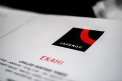Menu of Japengo, Waikiki (Victor Wong (sfe-co2)) Tags: red usa white menu cuisine hawaii restaurant hotel waikiki traditional text meals indoor hawaiian hyatt honolulu regency japengo familystyle entrees