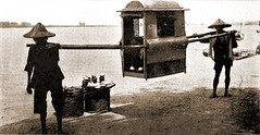 Ordinary Sedan Chair - Taiwan 1908 (over 21 MILLION views Thanks) Tags: taiwan formosa 1908 japaneseoccupation sedanchairs