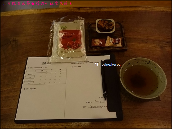明洞正官庄紅蔘SPA (29).JPG