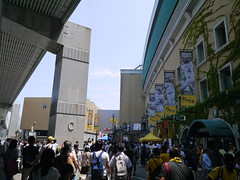 P1030521 (Nog-Z) Tags: stadium tigers hanshin hyogo koshien