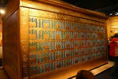 IMG_0311-2 (lieber_ulrich) Tags: egypt gypten tutankhamun