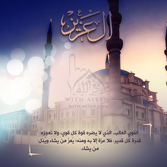 28 (ar.islamkingdom) Tags: