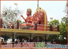 Banjari Mata Mandir (NarendraSadhuOfficial) Tags: chhattisgarh raipur bajrangbalistatues