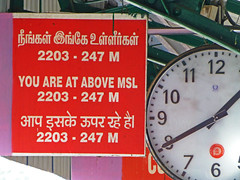 Ooty sign (jonhuskisson) Tags: india mountains clock sign asia altitude ooty hillstation