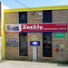 shopfronts redcliffe (1)