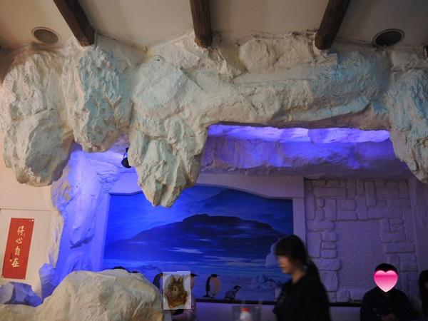 士林夜市美食&北極光餐廳