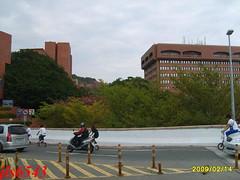 2009.02  中山大學 (jls6543阿山哥) Tags: 中山大學 200902