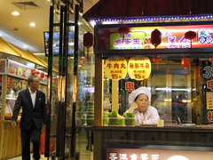bored? (francesca.clemente) Tags: china shanghai ningbo hangzhou threepondsmirroringthemoon currency foodmarket spongebob wedding fish exercise bike lake traffic westlake dreamboat francescaclemente clementefrancesca cagliari leuven gatti viaggi francesca clemente burrito foodtruck food electronics taco travel trip green europe asia america holiday art architecture nature city landscape sea italy sky cat cats