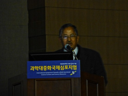 Simposium Korea Nov. 14