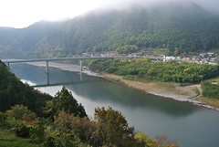 Shimanto River Kochi Japan