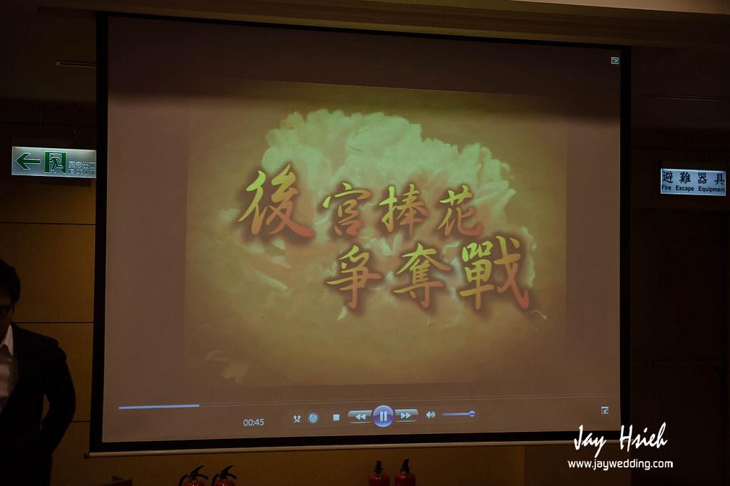 婚攝,台南,台南大飯店,蕾絲,蕾絲洋房,婚禮紀錄,婚攝阿杰,A-JAY,婚攝A-Jay,教堂,聖彌格,婚攝台南-159