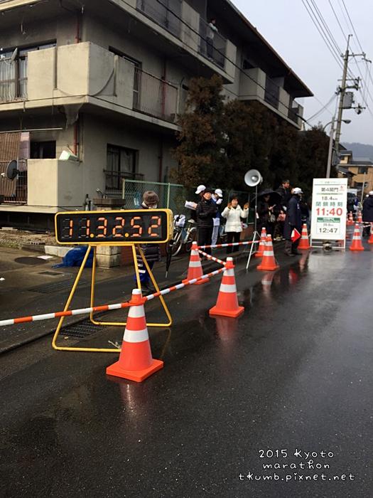 2015京都馬拉松 (34).JPG