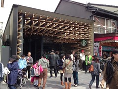 Starbucks Fukuoka (kalleboo) Tags: wood japan design cool natural structure starbucks neat fukuoka