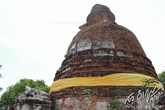 Ayutthaya, Thailand Pagoda