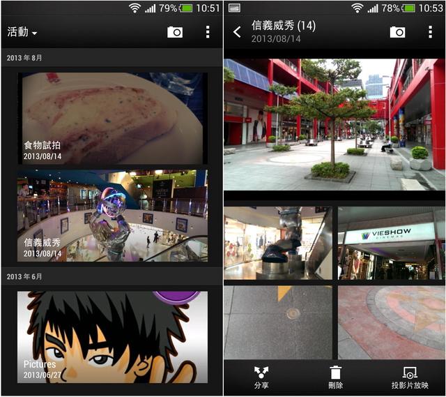 金屬美音誘惑 迷你登場 新HTC One Mini - 28