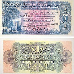 ... (Old Egypt) Tags: old people money king egypt bank cairo egyptian exchange khedive uploaded:by=flickstagram instagram:photo=48551304492464437639880846
