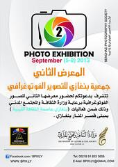 ( [ Libya Photographer ]) Tags: photography photographer desert an desierto libya muerta deserto verlassen  tierra dsert einsam libyan benghazi libia libye   libi    libyen  wst merito  lbia  libi disertare      wstenei  libija geogr  nc abbandonare       desertieren    lbija  liiba    lba      desertar dserter