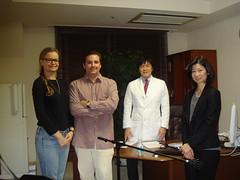 Kate, Eric, Sawanobori, Miho