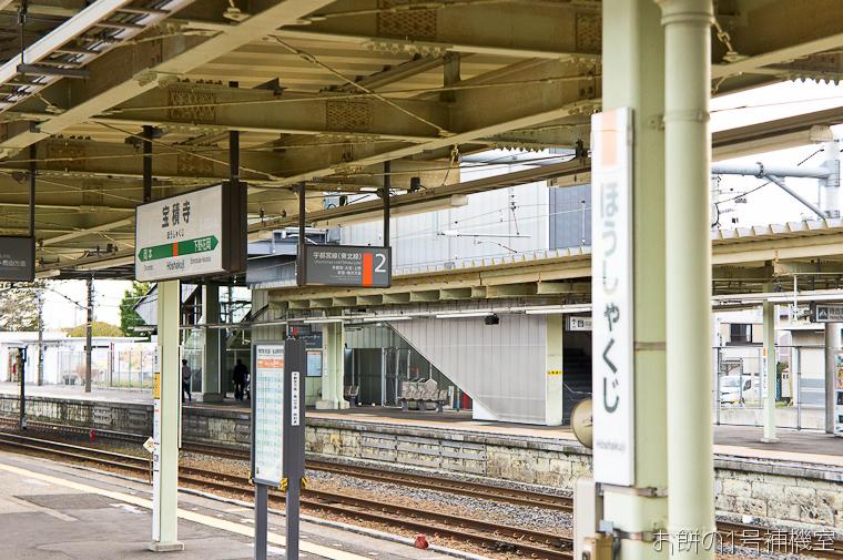20131017日本行第一天-262