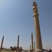 0810 Persepolis, Fars - 264