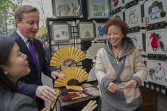 Prime Minister meets artisans in China (The Prime Minister's Office) Tags: china pm trade primeminister davidcameron