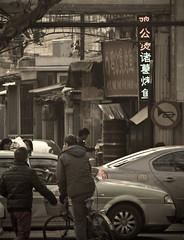 2014 Shanghai /  (father TU) Tags: shanghai  bund